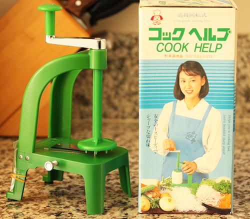 Japanese Vegetable Slicer