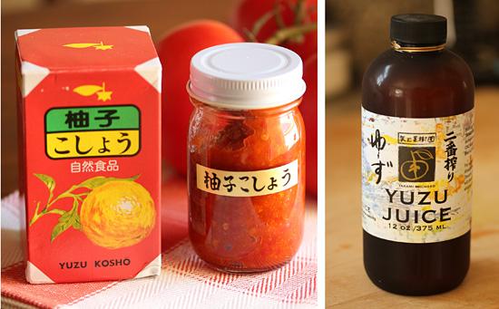 Grilled Scallops with Red Yuzu Kosho Vinaigrette 2