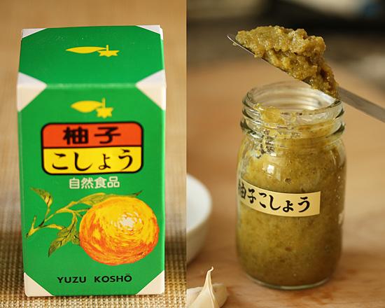 Spicy Grilled shrimp with Green Yuzu Kosho Pesto 2