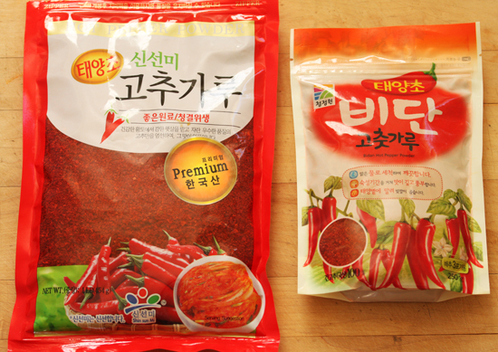 Korean Hot Pepper Powder (Gochugaru)